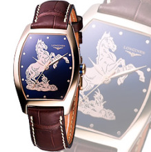 Horse in blue dials fake watches is outstanding.
